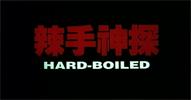 9 Hard Boiled